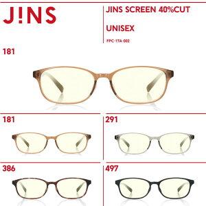 ブルーライトカット メガネ 【JINS SCREEN 40%CUT】ジンズスクリーン 40%カット-JINS(ジンズ)PCメガネ 度なし PC用 PC眼鏡 メンズ レディース ユニセックス PC パソコン スマホ 操作 伊達眼鏡 眼鏡