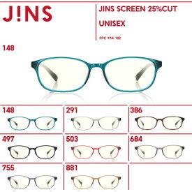 【SALE】【JINS SCREEN 25%CUT】ジンズスクリーン 25%カット-JINS(ジンズ)