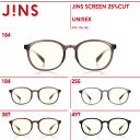 【JINS SCREEN 25%CUT】ジンズスクリーン 25%カット-JINS(ジンズ)
