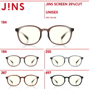 ブルーライトカット メガネ ユニセックス 【JINS SCREEN 25%CUT】ジンズスクリーン 25%カット-JINS(ジンズ) 度なし PC用 レディース おしゃれ PC眼鏡 メンズ ユニセックス PC パソコン スマホ 操作
