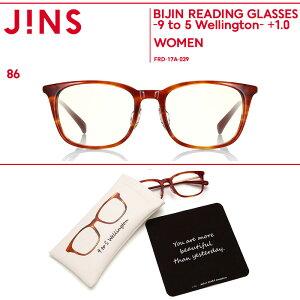 【BIJIN READING GLASSES -9 to 5 Wellington-】美人リーディンググラス ナイントゥーファイブウエリントン+1.00 老眼鏡(オリジナルセリート&ケース付き)-JINS(ジンズ) ブルーライトカット メガネ