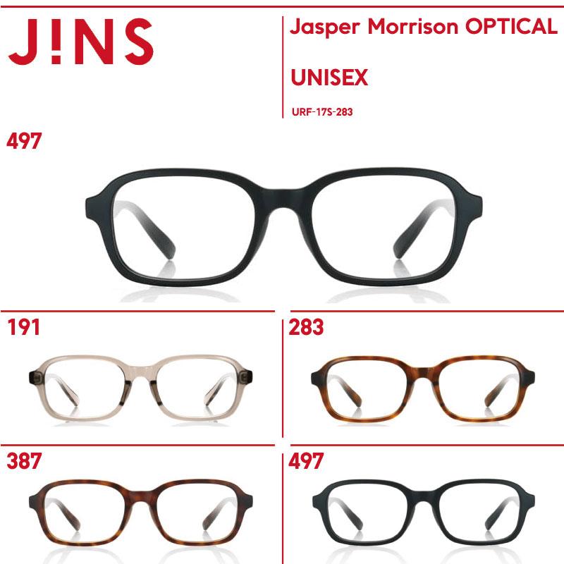 【Jasper Morrison OPTICAL】ジャスパー・モリソン メガネ アイコン-JINS(ジンズ)
