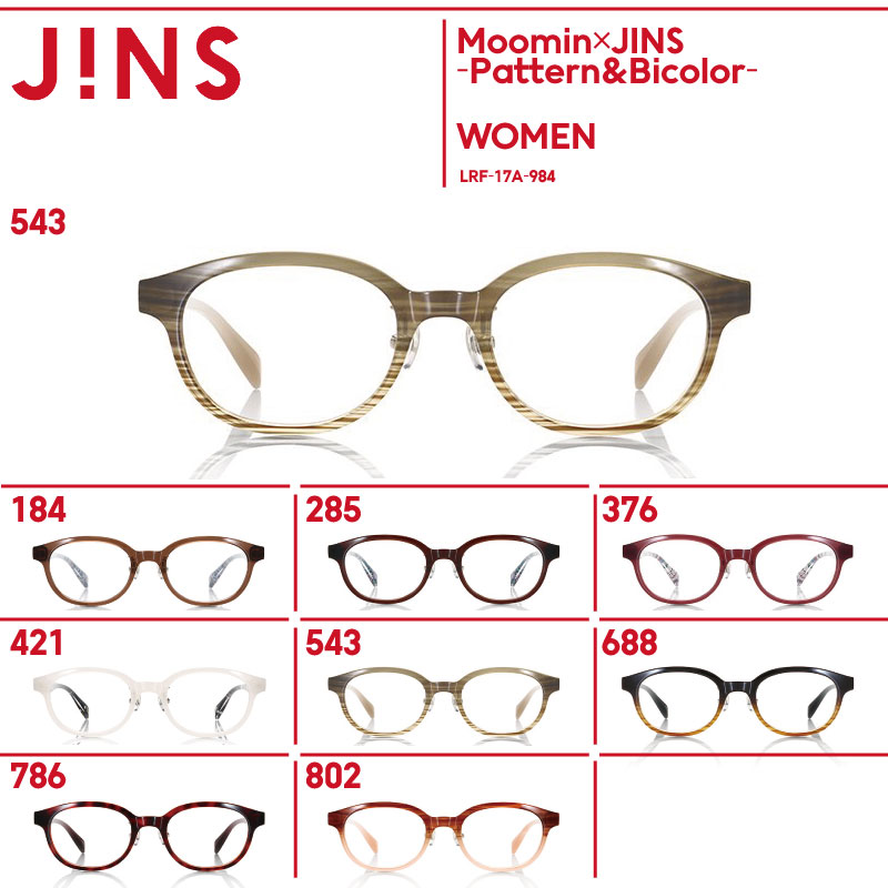 【Moomin×JINS -Pattern&Bicolor-】ムーミンコラボレーションフレーム パターン&バイカラー -JINS(ジンズ)