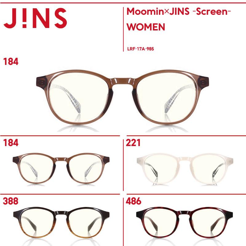 【Moomin×JINS -SCREEN-】ムーミンコラボレーションフレーム スクリーン -JINS(ジンズ)