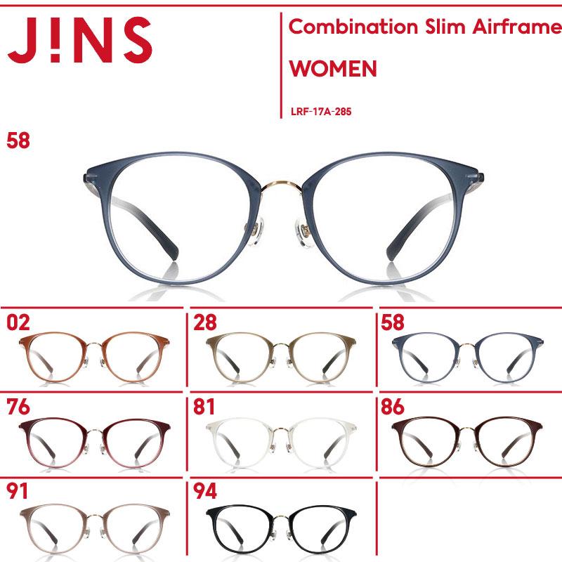 【SALE】【Combination Slim Airframe】コンビネーションスリムエアフレーム-JINS(ジンズ)
