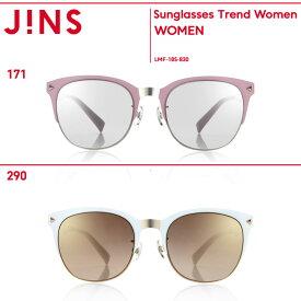 【Sunglasses Trend Women】サングラス トレンド ウィメン-JINS(ジンズ)