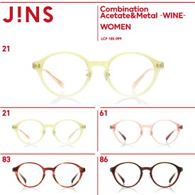 【Combination Acetate&Metal -WINE-】コンビネーション アセテート&メタル ワイン-JINS(ジンズ)