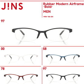 【Rubber Modern Airframe-Bold-】-JINS(ジンズ)