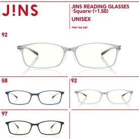 【JINS READING GLASSES -Square-】(+1.50)老眼鏡 リーディンググラス-JINS(ジンズ)