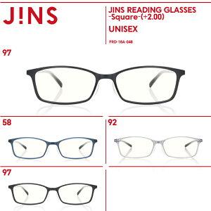 【JINS READING GLASSES -Square-】(+2.00)老眼鏡 リーディンググラス-JINS(ジンズ)