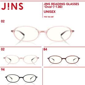 【JINS READING GLASSES -Oval-】(+1.00)老眼鏡 リーディンググラス-JINS(ジンズ)