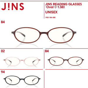 【JINS READING GLASSES -Oval-】(+1.50)老眼鏡 リーディンググラス-JINS(ジンズ) ブルーライトカット メガネ おしゃれ レディース 女性 PCメガネ