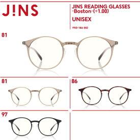 【JINS READING GLASSES -Boston-】(+1.00)老眼鏡 リーディンググラス-JINS(ジンズ)
