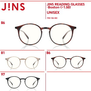 【JINS READING GLASSES -Boston-】(+1.50)老眼鏡 リーディンググラス-JINS(ジンズ)