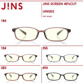 ブルーライトカット メガネ ユニセックス 【JINS SCREEN 40%CUT】 JINS(ジンズ) ブルーライトカット メガネ 度なし PC用 レディース おしゃれ PC眼鏡 メンズ ユニセックス PC パソコン スマホ 操作 伊達眼鏡 眼鏡