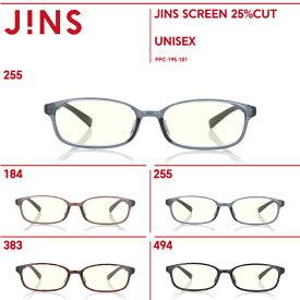 【JINS SCREEN 25%CUT】-JINS(ジンズ)ブルーライトカット メガネ 度なし PC用 レディース おしゃれ PC眼鏡 メンズ ユニセックス PC パソコン スマホ 操作 伊達眼鏡 眼鏡