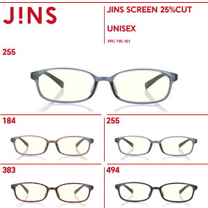 【JINS SCREEN 25%CUT】-JINS(ジンズ)