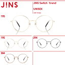 【JINS Switch -trend-】-JINS(ジンズ)