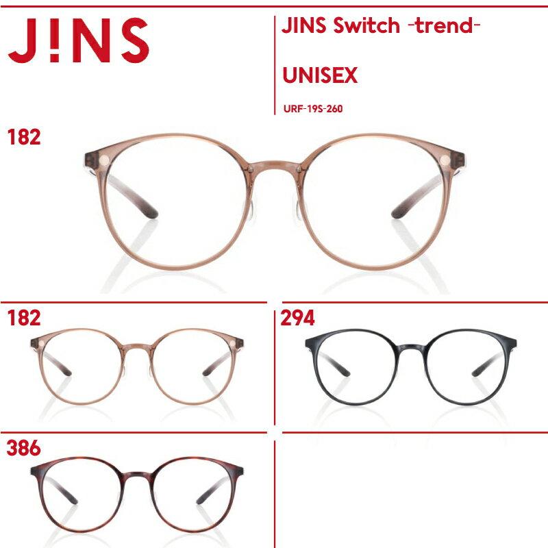 【JINS Switch -trend-】-JINS(ジンズ)
