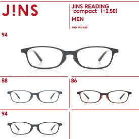 【JINS READING -compact-】(+2.50)老眼鏡 リーディンググラス-JINS(ジンズ)