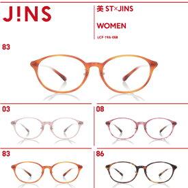 【美ST×JINS】-JINS(ジンズ)