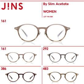 【By Slim Acetate】-JINS(ジンズ)