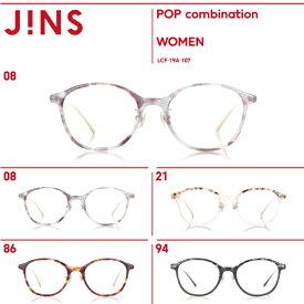 【POP combination】-JINS(ジンズ)