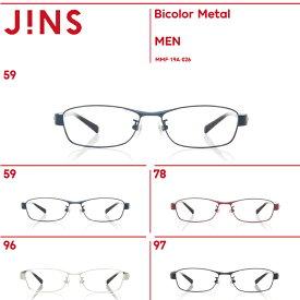 【Bicolor Metal】-JINS(ジンズ)