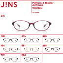 【Pattern & Bicolor Airframe】-JINS(ジンズ)