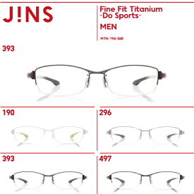 【Fine Fit Titanium - Do Sports -】-JINS(ジンズ)