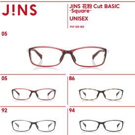 【JINS 花粉Cut BASIC -Square-】-JINS(ジンズ)メガネ 眼鏡 めがね