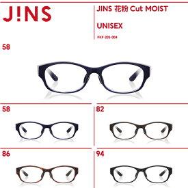 【JINS 花粉Cut MOIST】-JINS(ジンズ)メガネ 眼鏡 めがね