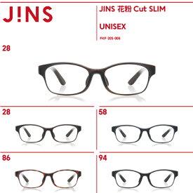 【JINS 花粉Cut SLIM】(度なし専用)-JINS(ジンズ)メガネ 眼鏡 めがね
