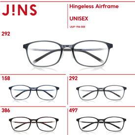 【Hingeless Airframe】-JINS(ジンズ)メガネ 眼鏡 めがね