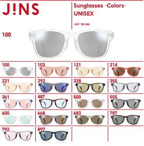 【Sunglasses -Colors-】-JINS(ジンズ)メガネ 眼鏡 めがね