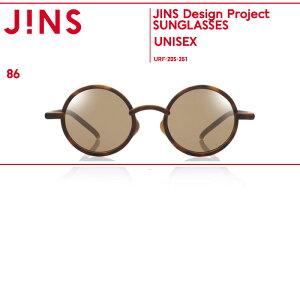【JINS Design Project SUNGLASSES】-JINS(ジンズ)メガネ 眼鏡 めがね