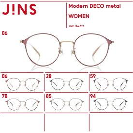 【Modern DECO metal】-JINS(ジンズ)メガネ 眼鏡 めがね