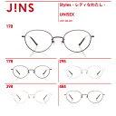【Styles -レディなわたし】--JINS(ジンズ)メガネ 眼鏡 めがね