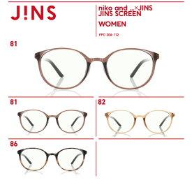 【niko and ...×JINS】オンラインショップ限定 コラボレーションJINS SCREEN-JINS(ジンズ)メガネ 眼鏡 めがね ブルーライトカット メガネ 度なし PC用 レディース おしゃれ PC眼鏡 メンズ ユニセックス PC パソコン スマホ 操作 伊達眼鏡 ブランド 眼鏡