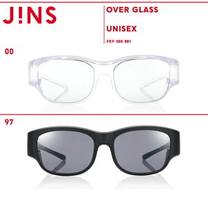 【OVER GLASS】-JINS(ジンズ)メガネ 眼鏡 めがね 花粉 対策