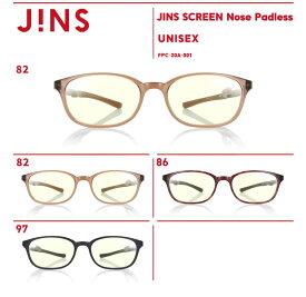 【JINS SCREEN Nose Padless】-JINS(ジンズ)メガネ 眼鏡 めがね 軽量 おしゃれ レディース 女性 男性 メンズ フレーム ウェリントン 遠視 近視