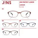 【JINS PROTECT-JUNIOR-】 ジンズ プロテクト 子供用 飛沫 予防 メガネ防止 対策 花粉 対策 メガネ 曇りづらい く…