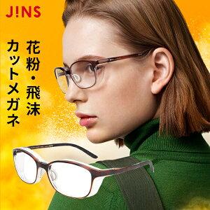【JINS PROTECT-SLIM-】 ジンズ プロテクト 飛沫 予防 メガネ 防止 対策 花粉 対策 メガネ 曇りづらい くもりづらい くもり止め ウェリントン 眼鏡 めがね メガネ 大きめ ユニセックス レンズ メ