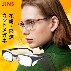 【JINS PROTECT-SQUARE-】 ジンズ プロテクト 飛沫 予防 メガネ 防止 対策  花粉 メガネ 対策曇りづらい くもりづらい くもり止め 眼鏡 めがね メガネ スクエア 大きめ ユニセックス レンズ 花粉症 おしゃれ メンズ レディース