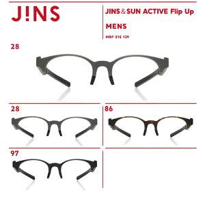 【JINS&SUN ACTIVE Flip Up】 ジンズ JINS サングラス 大きめ ボストン メンズ アジアンフィット おしゃれ UVカット