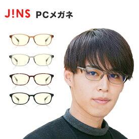 ブルーライトカット メガネ 【JINS SCREEN 40%CUT】ジンズスクリーン 40%カット-JINS(ジンズ)PCメガネ 度なし PC用 PC眼鏡 メンズ レディース ユニセックス PC パソコン スマホ 操作 伊達眼鏡 眼鏡 おしゃれ カット率高い