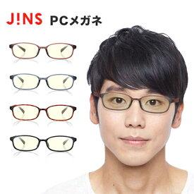 ブルーライトカット メガネ ユニセックス 【JINS SCREEN 40%CUT】 JINS(ジンズ) ブルーライトカット メガネ 度なし PC用 レディース おしゃれ PC眼鏡 メンズ ユニセックス PC パソコン スマホ 操作 伊達眼鏡 眼鏡 カット率高い