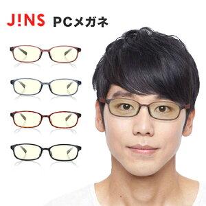 ブルーライトカット メガネ ユニセックス 【JINS SCREEN 40%CUT】 JINS(ジンズ) ブルーライトカット メガネ 度なし PC用 レディース おしゃれ PC眼鏡 メンズ ユニセックス PC パソコン スマホ 操作