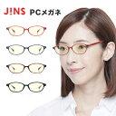 ブルーライトカット メガネ レディース 【JINS SCREEN 40%CUT】 ジンズスクリーン 40%カット-JINS(ジンズ) ブルー…