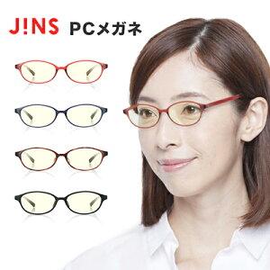 ブルーライトカット メガネ レディース 【JINS SCREEN 40%CUT】 ジンズスクリーン 40%カット-JINS(ジンズ) ブルーライトカットメガネ 度なし PC用 PCメガネ PC眼鏡 女性 メンズ ユニセックス PC パ